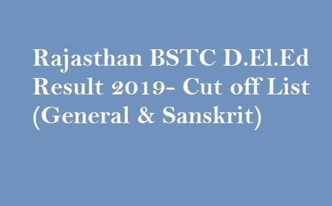 Rajasthan BSTC D.El.Ed Result 2019