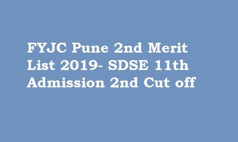 FYJC Pune 2nd Merit List 2019