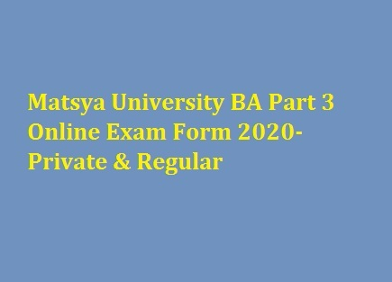 Matsya University BA Part 3 Online Exam Form 2020
