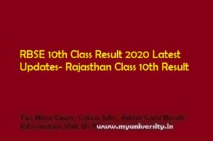 RBSE 10th Board Result 2020 Name Wise