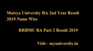 Matsya University BA 2nd Year Result 2019