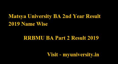 RRBMU Alwar BA Part 2 Result 2019 Name Wise, Matsya