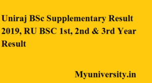 Uniraj BSc Supplementary Result 2019