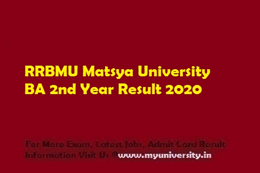 RRBMU Matsya University BA 2nd Year Result 2020