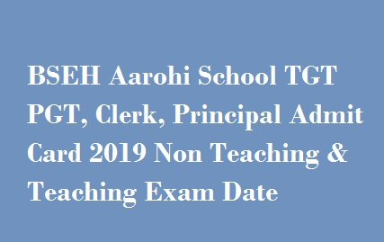 BSEH Aarohi School Admit Card 2019