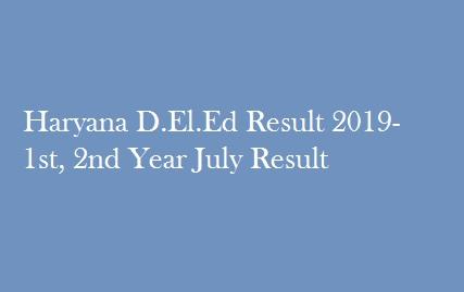 Haryana D.El.Ed Result 2019