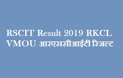 RSCIT Result 19 January 2020