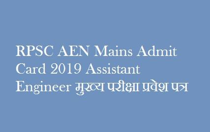 RPSC AEN Mains Admit Card 2019