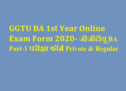 GGTU BA 1st Year Online Exam Form 2020