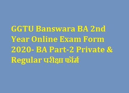 GGTU Banswara BA 2nd Year Online Exam Form 2020