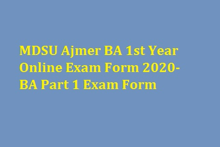 MDSU BA 1st Year Online Exam Form 2020