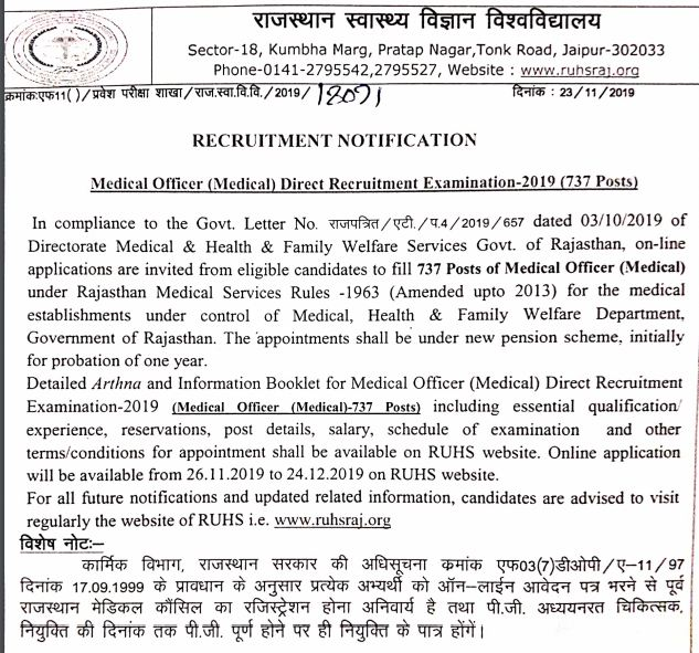 RUHS Rajasthan Official notification