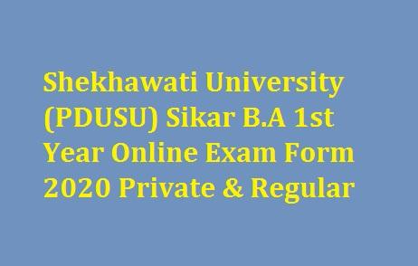 Shekhawati University BA 1st Year Online Exam Form 2020