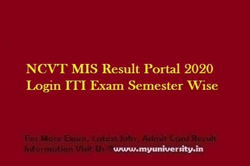 NCVT MIS Result Portal Login 2020