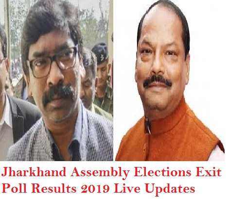 Jharkhand Assembly Elections Exit Poll Results 2019