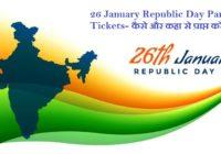 26 January Republic day Parade Tickets 2020