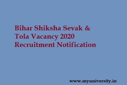Bihar Shiksha Sevak Vacancy 2020