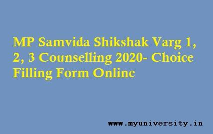 MP Samvida Shikshak Varg 1, 2, 3 Counselling 2020
