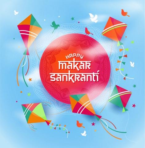 Makar Sankranti 2020 Whatsapp Message in Hindi