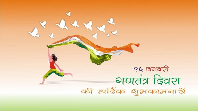 Download 26 January Republic Day HD Photos