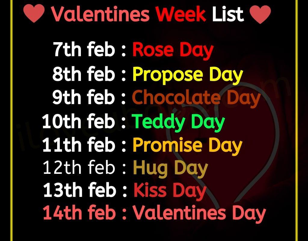 Valentine's week Date Sheet Pictures 2020