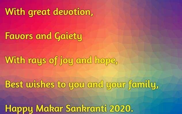 Makar Sankranti 2020 Images Download