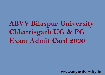 Bilaspur University Admit Card 2020