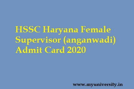 HSSC Female Supervisor Admit Card 2020