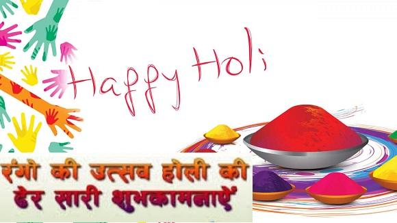 Happy Holi Images GIF 2021