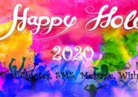 Best Holi Bhajan 2020