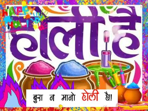 Holi Pictures Photos 2021