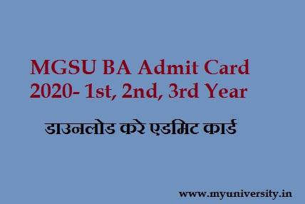 MGSU BA Admit Card 2020