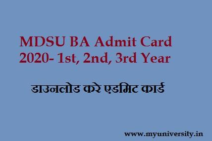 MDSU BA Admit Card 2020