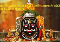 Maha Shivratri Wishes 2020