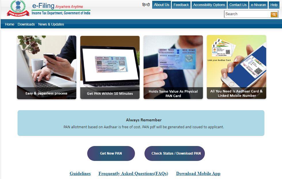 PAN Card Free by Aadhaar Card Online in 10 Minutes