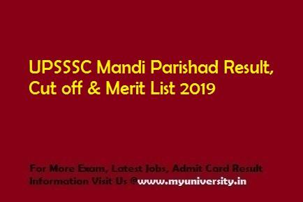 UPSSSC Mandi Parishad Result 2019