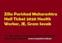 Zilla Parishad Maharashtra Hall Ticket 2020