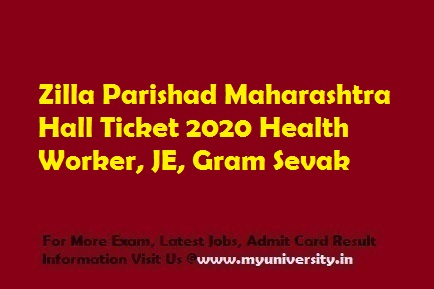 Zilla Parishad Maharashtra Hall Ticket 2020