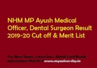 NHM MP Ayush Medical Officer Result 2019