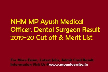NHM MP Ayush Medical Officer Result 2019