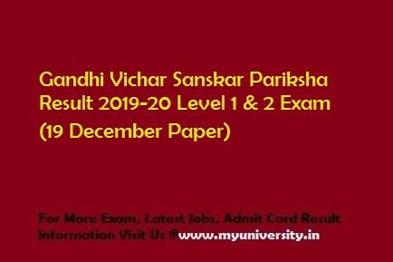 Gandhi Vichar Sanskar Pariksha Result 2019