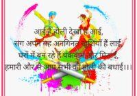 Happy Holi Picture & Photos 2020