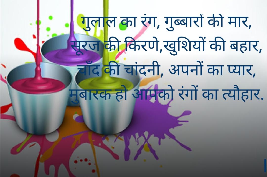 Latest Happy Holi 2020 GIF Photos