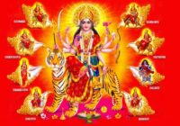 Happy Navratri Status 2020