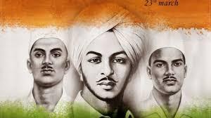 Shaheed Diwas 23 March 2020 Shayari in Hindi