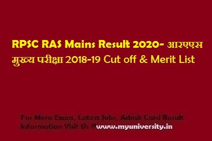 RPSC RAS Mains Result 2020