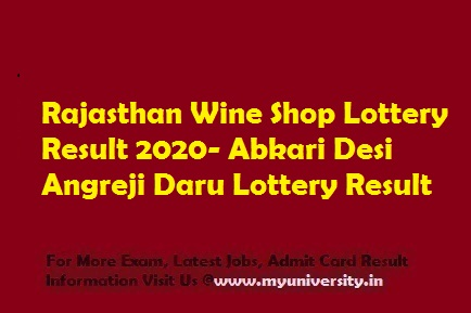 Rajasthan Wine Shop Lottery Result 2020