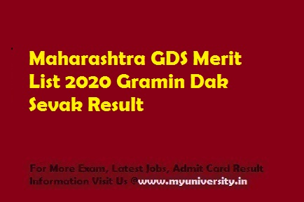 Maharashtra GDS Merit List 2020