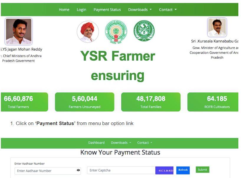 AP YSR Rythu Bharosa Payment Status Beneficary List