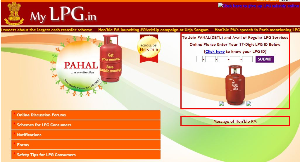LPG Gas Subsidy Online Check